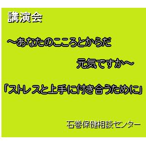 Cocolog_oekaki_2013_02_19_15_37